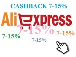 Cash Back on Aliexpress